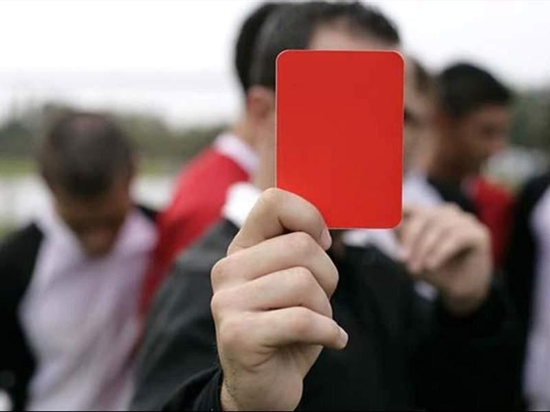 ماهي اسرع حالة طرد من مباراة كرة القدم في التاريخ