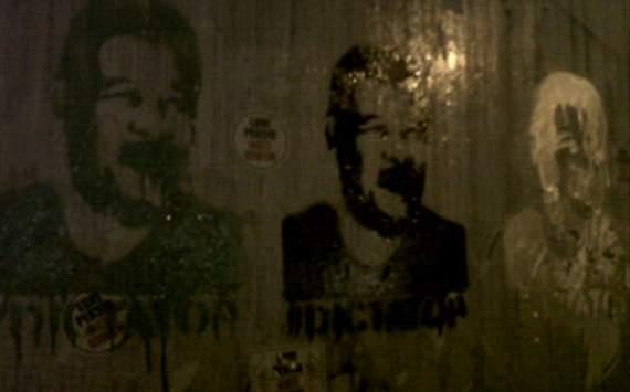 Grafiti Bergambar Manajer Persib Bandung Muncul Goal Com
