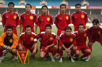 best sneakers 75806 d0c4e Indian National Team: Know Your Rivals - Vietnam National ...